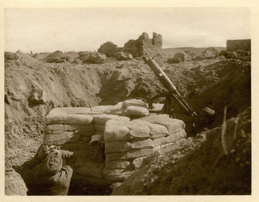 Ayun Musa 1915
