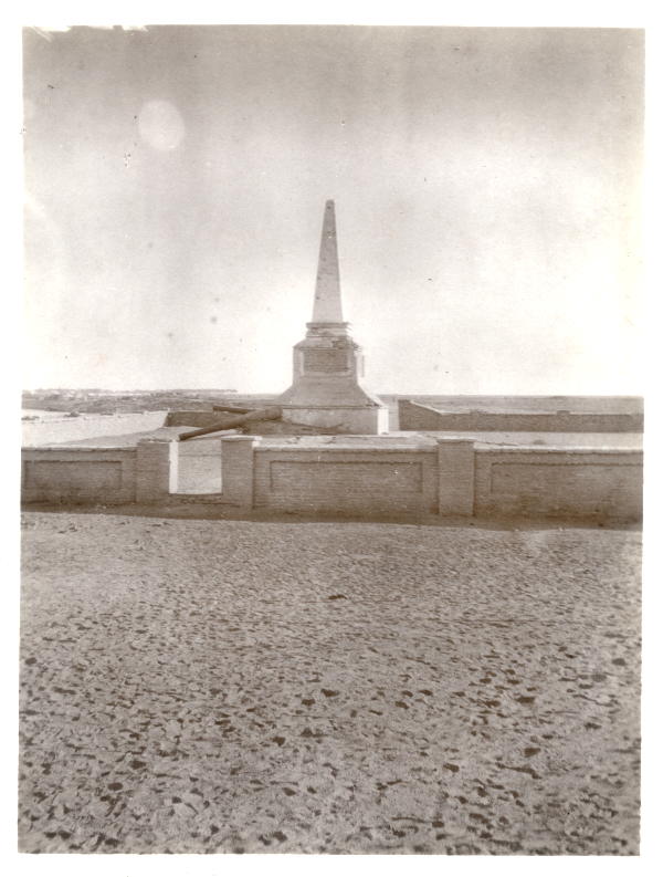 Ted's photograph of the Obelisk at Kut