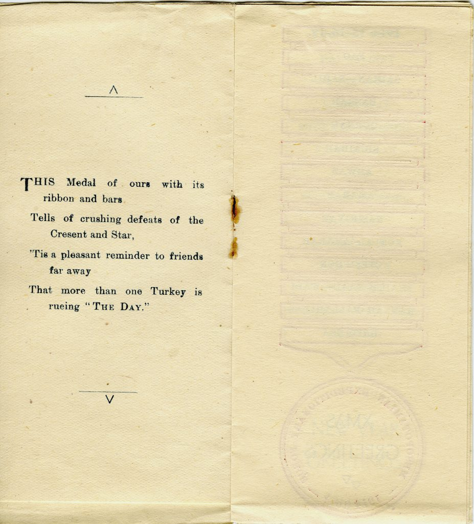 The Christmas 1917 card from the Mesopotamia Campaign
