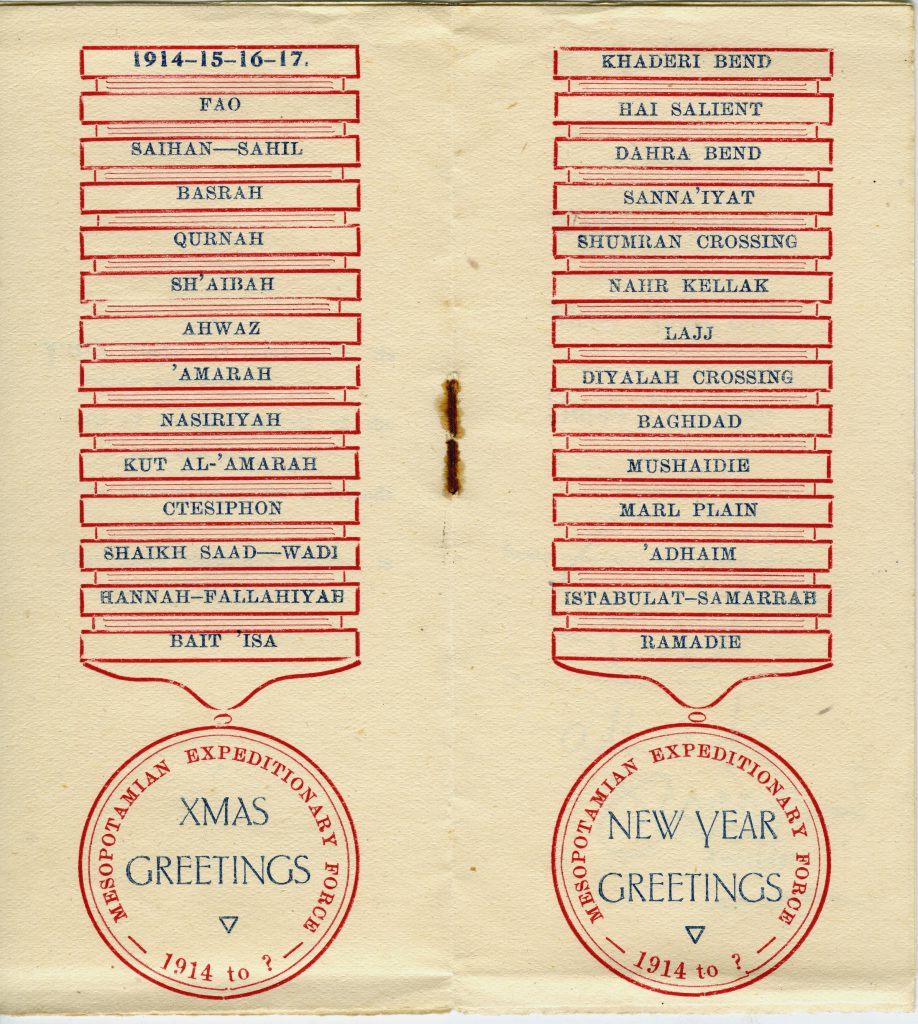 The Christmas 1917 card from the Mesopotamia Campaign - listing the battles